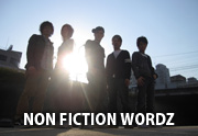 NON FICTION WORDZ
