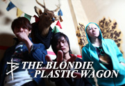 the blondie plastic wagon