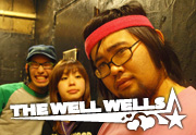 THE WELL WELLS